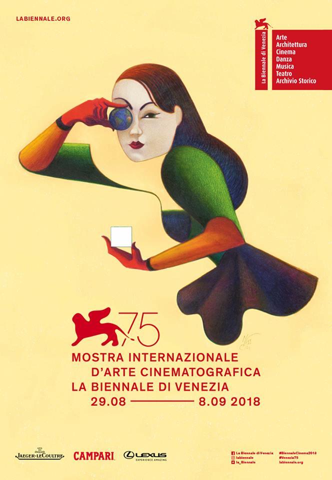 Esperados regresos de cineastas iberoamericanos llegarán a la 75 edición de la Biennale de Venecia